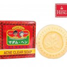 Madame Heng Acne Clear Teenager Soap for Skin Whiteheads Blackheads Acne Sun UV