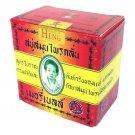 Madame Heng Original Herbal Handmade Soap for Skin Whiteheads Blackheads Acne UV