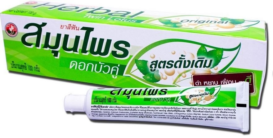 Thailand Herbal Toothpaste Twin Lotus 100G Peppermint Oil Cuttle FishBone Menthol