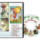 DVD Tales by Chukovsky Чуковский Russian language, subtitle EN-RU