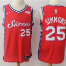 Youth 76ers #25 Ben Simmons Basketball Jersey red