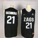 Men's Rui Hachimura #21 Gonzaga Bulldogs Basketball College Jersey Black