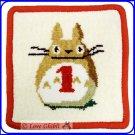 RARE 1 left - Coaster - Chenille Weaving - 1 January - Totoro - Ghibli Museum - card & bag