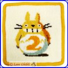 RARE 1 left - Coaster - Chenille Weaving - 2 February - Totoro - Ghibli Museum - card & bag