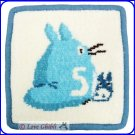 RARE 1 left - Coaster - Chenille Weaving - 5 May - Totoro - Ghibli Museum - card & bag