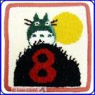 RARE 1 left - Coaster - Chenille Weaving - 8 August - Totoro - Ghibli Museum - card & bag
