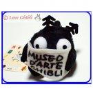 RARE 1 left - Mascot Plush - Strap Holder - Muzeo Mushi Black - Museo D'arte Ghibli Museum