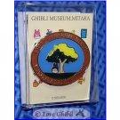 RARE 2 left - Pin Badge - Ki no shita no Totoro under a Tree - Ghibli Museum - card & envelope