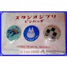 RARE 1 left - 3 Pin Badge - Sho Totoro Susuwatari Sootball Spirited Away Ubazame Ponyo Ghibli Museum