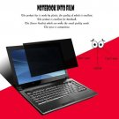 16 inch Privacy Filter Anti Peeping Screens Protective Film For 16:9 Laptop