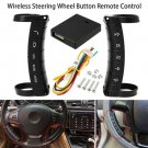 Car remote control steering wheel button navigation DVD/2 din Bluetooth