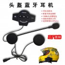 Motorcycle electric car helmet bluetooth headset wireless charging takeaway helmet headset