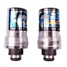 Lousunhid Car Accessory HID Xenon Headlamp Headlight 2 Lamp In 1 Pack D2R-6000K-35W