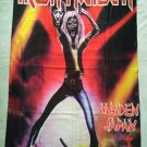 IRON MAIDEN - Maiden Japan FLAG Heavy thrash death METAL cloth poster