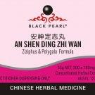 EQ-BP001 - Black Pearl : An Shen Ding Zhi Wan (Ziziphus & Polygala Formula) x 1 bottle