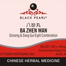Chinese herbal pills/ Health supplements: Ba Zhen Wan (Ginseng & Dang-Gui 8 Combination)