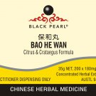 EQ-BP004: Black Pearl: Bao He Wan (Citrus & Cataegus Formula)x 1 Bottle