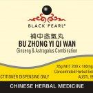 Chinese herbal pills/ health supplements: Bu Zhong Yi Qi Tang (Ginseng & Astragalus Combination)