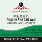 Chinese herbal pills/ health supplements: Chai Hu Shu Gan Wan (Bupleurum & Cuperus Combination)
