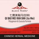 Chinese herbal pills/ health supplements: Qi Bao Mei Ran Dan Jia Wei (Polygonum & Cuscuta Formula)