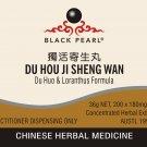 Chinese herbal pills/ health supplements: DU HUO JI SHENG WAN (Du Huo & Loranthus formula)