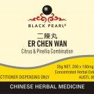 Chinese herbal pills/ health supplements: ER CHEN WAN (Citrus & Pinellia Combintion)