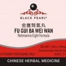 Chinese herbal pills/ health supplement: FU GUI BA WEI WAN (Rehmannia Eight Formula)