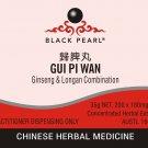 Chinese herbal pills/ health supplements:  GUI PI WAN (Ginseng & Longan Combination)
