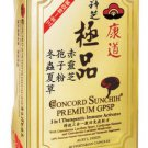 Natural health supplements, herbal pills: Concord Sunchih Premium GPSP (Chinese version) x 1 box