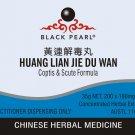 Black Pearl Pills - HUANG LIAN JIE DU WAN