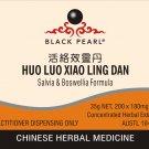 Black Pearl Pills - HUO LUO XIAO LING DAN