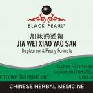 Black Pearl Pills - Jia Wei Xiao Yao San