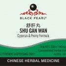 Black Pearl Pills - Shu Gan Wan