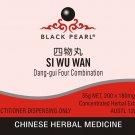Black Pearl Pills - Si Wu Wan
