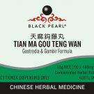 Black Pearl Pills - Tian Ma Gou Teng Wan