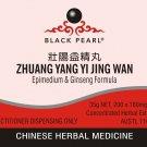 Black Pearl Pills - Zhuang Yang Yi Jing Wan