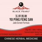 Black Pearl Pills - Yu Ping Feng San