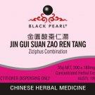Black Pearl Pills - Jin Gui Suan Zao Ren Tang