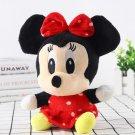 Minnie Mouse Disney Winnie The Pooh 16cm Boy or Girl Gift Birthday Cute Doll Plush Toys