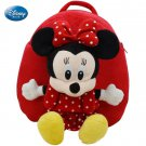 Minnie Mouse Disney Backpack Bag 27cm Mickey Mouse Boy or Girl Gift Birthday Cute Doll Plush Toys