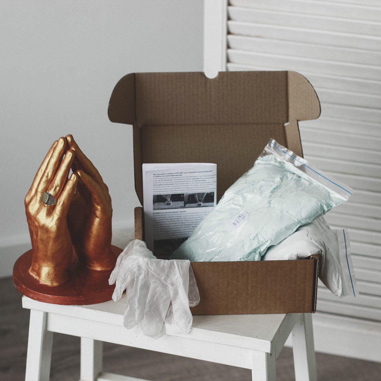 Adults Hands 3D Casting Kit for TWO