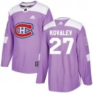 Alexei Kovalev Men's Montreal Canadiens Fights Cancer Purple Jersey