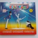 Book+DVD steadfast tin soldier Russian cartoons Kids Read!!