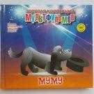 DVD Book mumu Russian cartoons Kids Read!!
