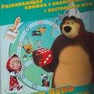 Book Masha Bear otgalka table toy DAY Kids Read!!