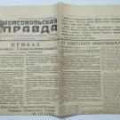 Newspaper USSR Komsomol Pravda 9 feb 1944