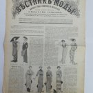 Вестник моды журнал 1913  Fashion Bulletin Magazin Russia