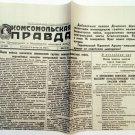 Newspaper USSR Komsomolskaya Pravda 2 february 1943 WW2 Reprint