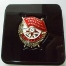 order Red Banner USSR soviet copy