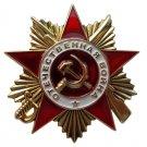 order Patriotic war USSR soviet copy